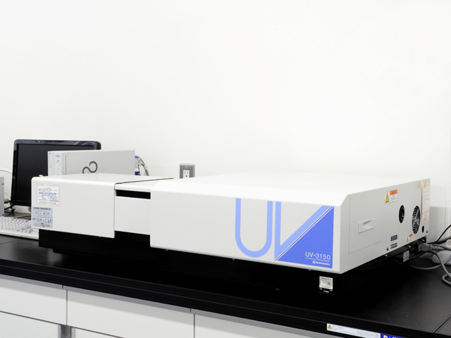 Ultraviolet-visible absorption spectroscopy equipment